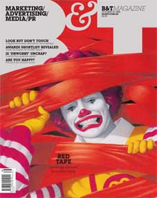 BTOCT24_COVER (2).JPG
