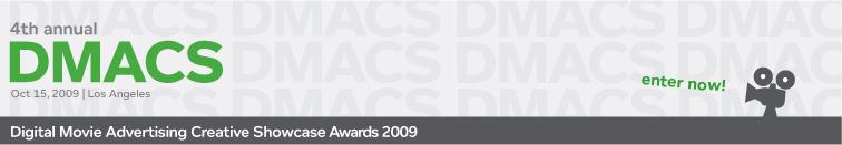 DMACSsite2009.jpg