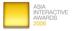 asia_interactive_logo.jpg