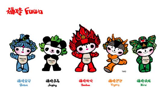 china_mascots.jpg