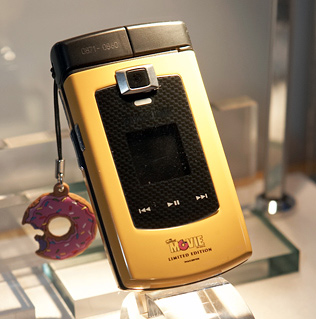 simpsons_samsung_phone.jpg