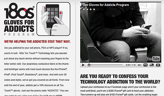 xmas09_gloves_addicts.png